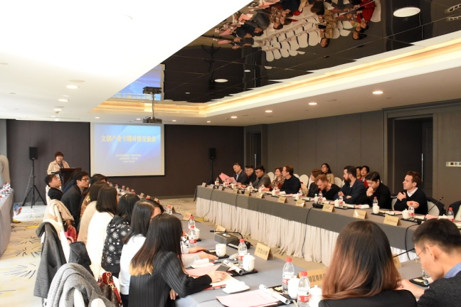 Round table discussion with policy makers of Hangzhou